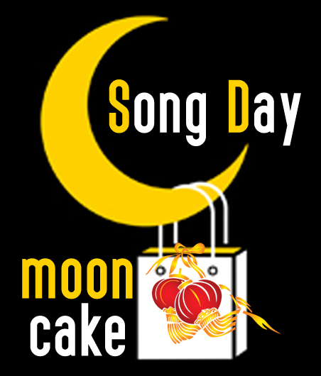 Logo Moon Cake